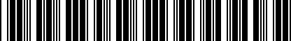 Barcode for 4G8071126