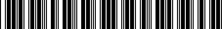 Barcode for 8K0071801A