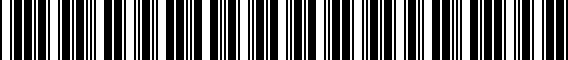 Barcode for 8K1061221B041
