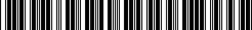 Barcode for 8P0060884CA